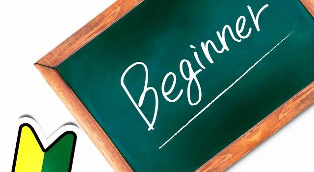 英語文法の参考書は自分に合ったレベルを選ぶ