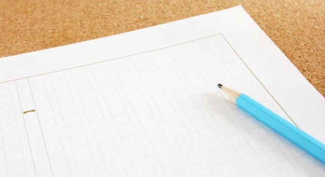 ブログの書き方コツ 構成に役立つ6つのテンプレート