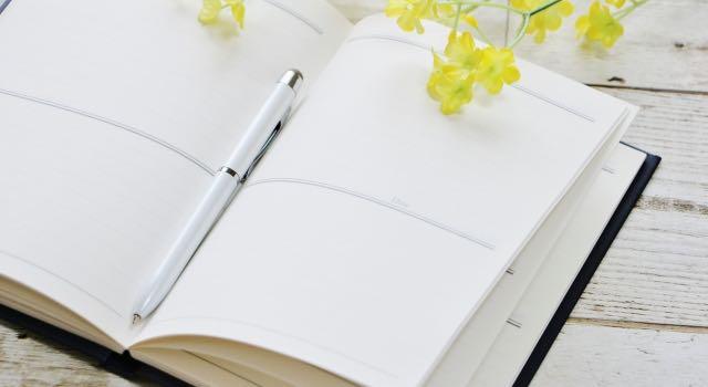 【英語のスピーキング勉強法】英語日記