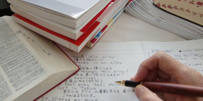 英語長文の勉強4つのステップで確実に