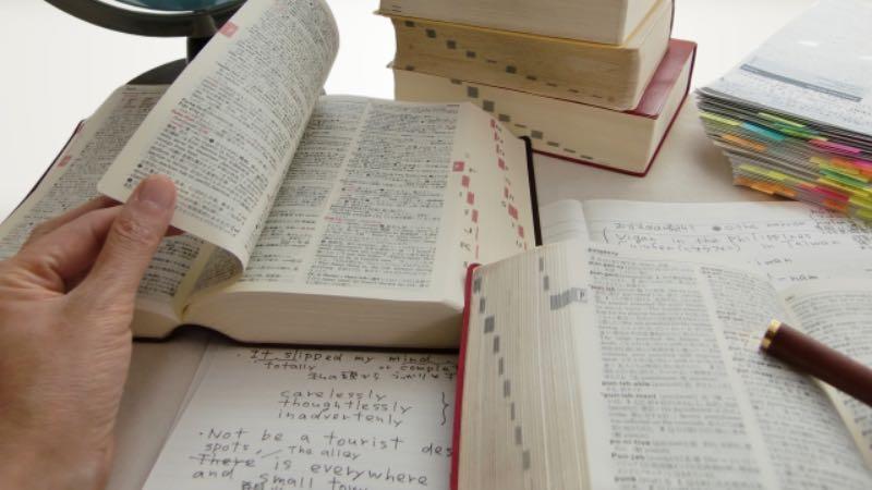 偏差値40からの大学受験英語勉強法