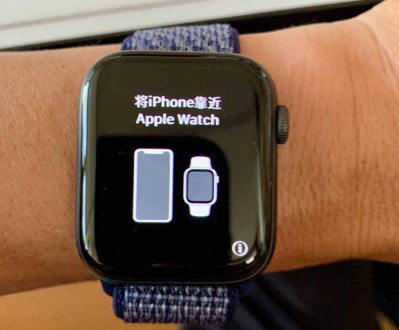 Apple Watch 3と6 性能の体感は?