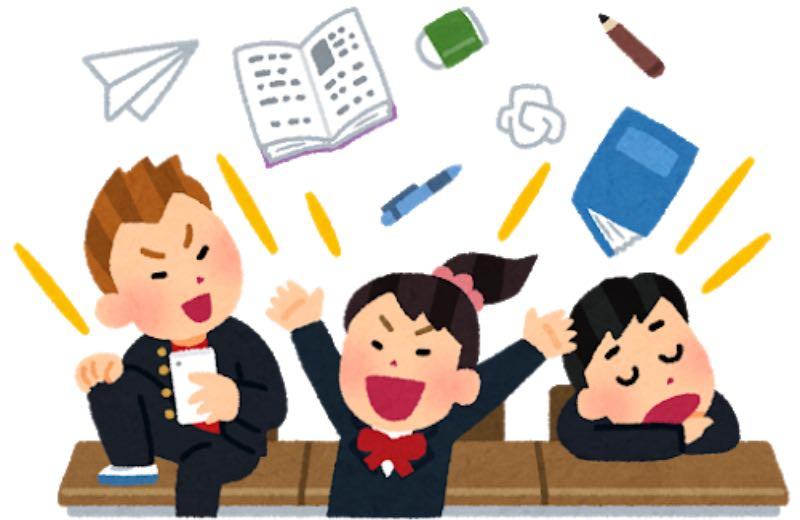 教育困難校での生徒指導のコツ
