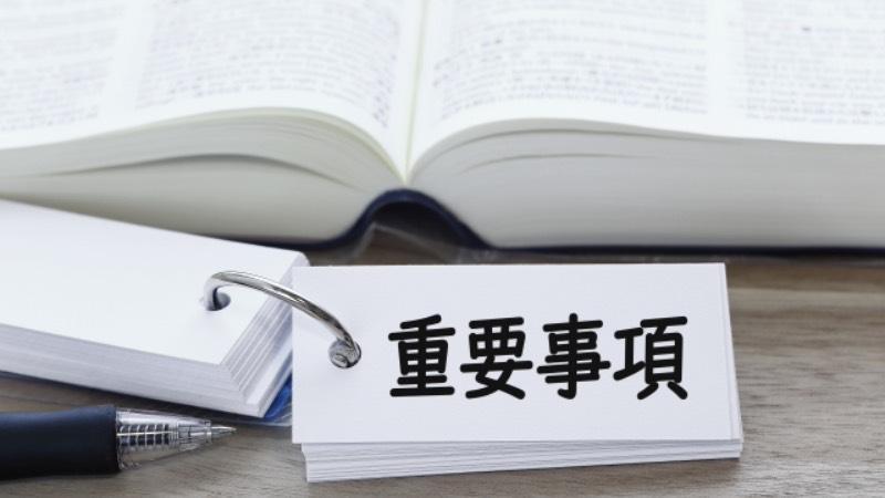 英語のリスニング力はトータルの英語の勉強が必要