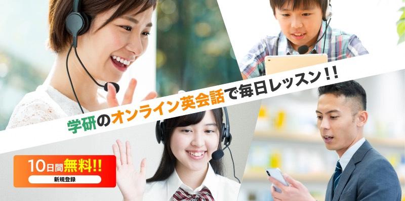 子供向けオンライン英会話Kiminiとは?