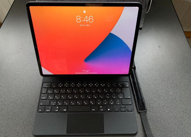 まとめ 12.9インチiPad Proおすすめではないけど・・・