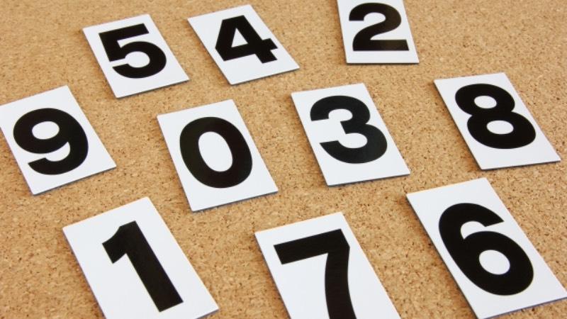 英語の数の数え方 大きな数字は0の数をチェックする